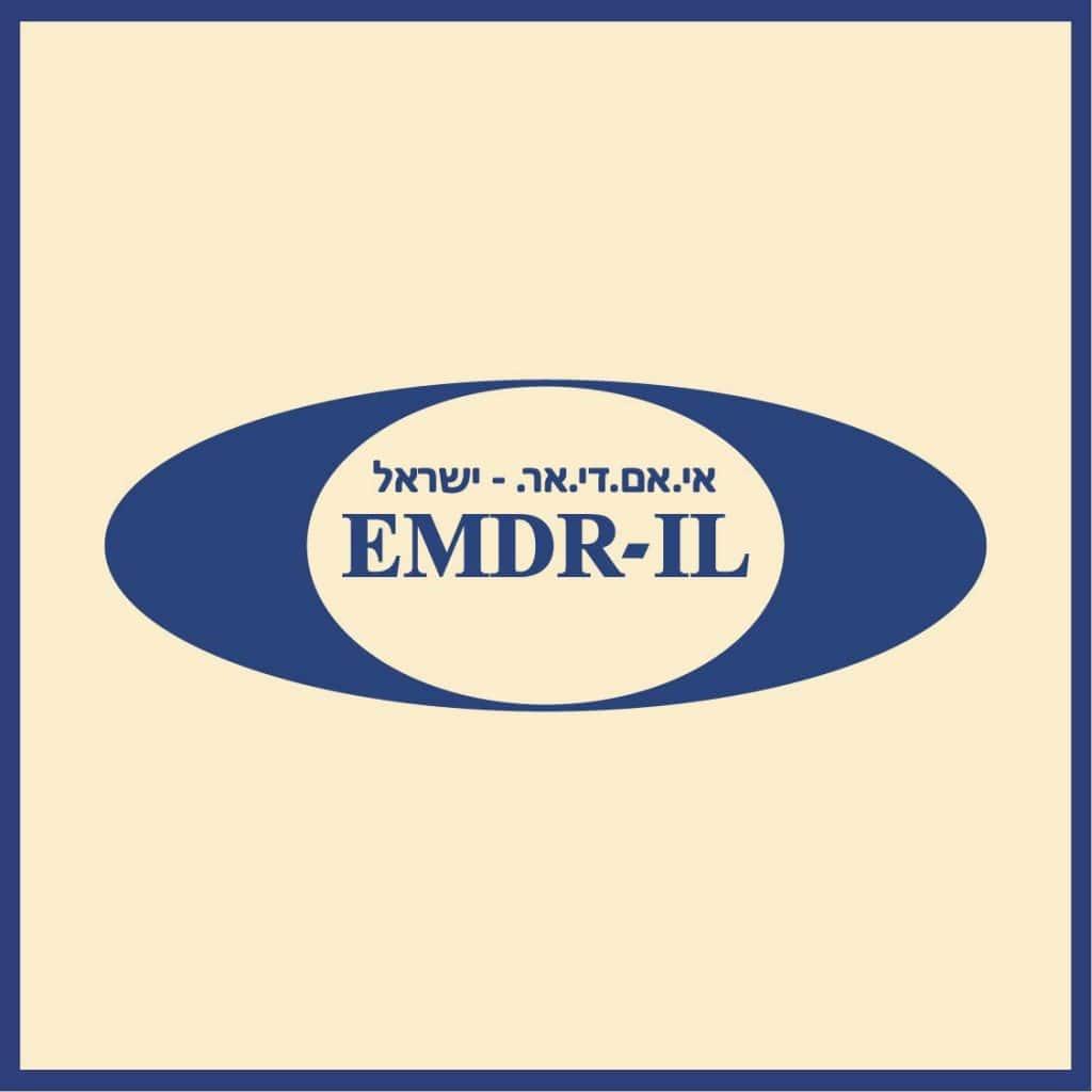 לוגו עמותת EMDR ישראל