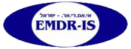 EMDR ISRAEL LOGO